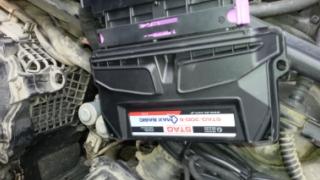 Sterownik instalacji LPG Audi A6 marki Stag