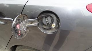 Wlew paliwa LPG Mitsubishi Lancer