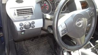 Przełącznik auto-gaz (LPG)/benzyna Opel Astra - Bydgoszcz - Fordon
